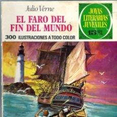 Tebeos: JOYAS LITERARIAS JUVENILES Nº 91 - EL FARO DEL FIN DEL MUNDO - BRUGUERA 1973 1ª EDICION. Lote 212497833