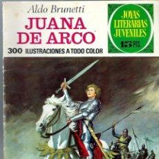 Tebeos: JOYAS LITERARIAS JUVENILES Nº 109- JUANA DE ARCO - BRUGUERA 1974 1ª EDICION. Lote 212499310