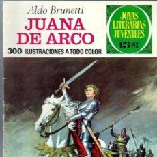 Tebeos: JOYAS LITERARIAS JUVENILES Nº 109- JUANA DE ARCO - BRUGUERA 1974 1ª EDICION. Lote 212499361