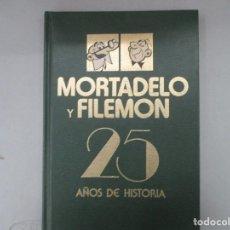 Tebeos: MORTADELO Y FILEMON - 25 AÑOS DE HISTORIA - BRUGUERA - EDICION DE LUJO. Lote 212517978