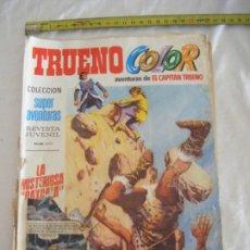 Tebeos: TRUENO COLOR AVENTURAS DEL CAPITAN TRUENO REVISTA JUVENIL Nº 1173. Lote 212592658