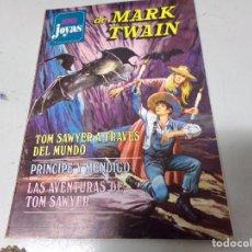 Tebeos: SUPER JOYAS Nº 14. MARK TWAIN. TOM SAWYER, PRÍNCIPE Y MENDIGO. BRUGUERA. Lote 213268348