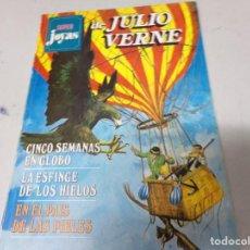 Tebeos: SUPER JOYAS Nº16 JULIO VERNE CINCO SEMANAS EN GLOBO. Lote 213268823