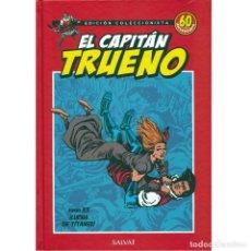 Tebeos: EL CAPITAN TRUENO. 60 ANIVERSARIO. EDICION COLECCIONISTA 33. LUCHA DE TITANES. SALVAT.. Lote 213827345