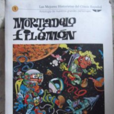 Tebeos: MORTADELO FILEMON NUMERO 1. Lote 213891461