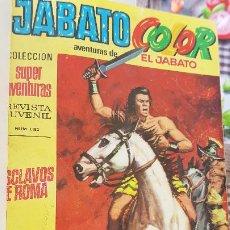 Tebeos: JABATO COLOR BRUGUERA 1969-COMPLETA ENCUADERNADA DE EPOCA. Lote 213963412