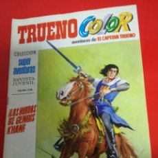 BDs: TEBEO TRUENO COLOR AÑO I Nº 6 - EDITORIAL BRUGUERA, 1969. Lote 214184300