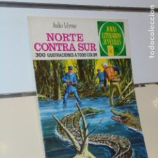 Tebeos: JOYAS LITERARIAS JUVENILES Nº 56 NORTE CONTRA SUR JULIO VERNE 1972 - BRUGUERA. Lote 214202138