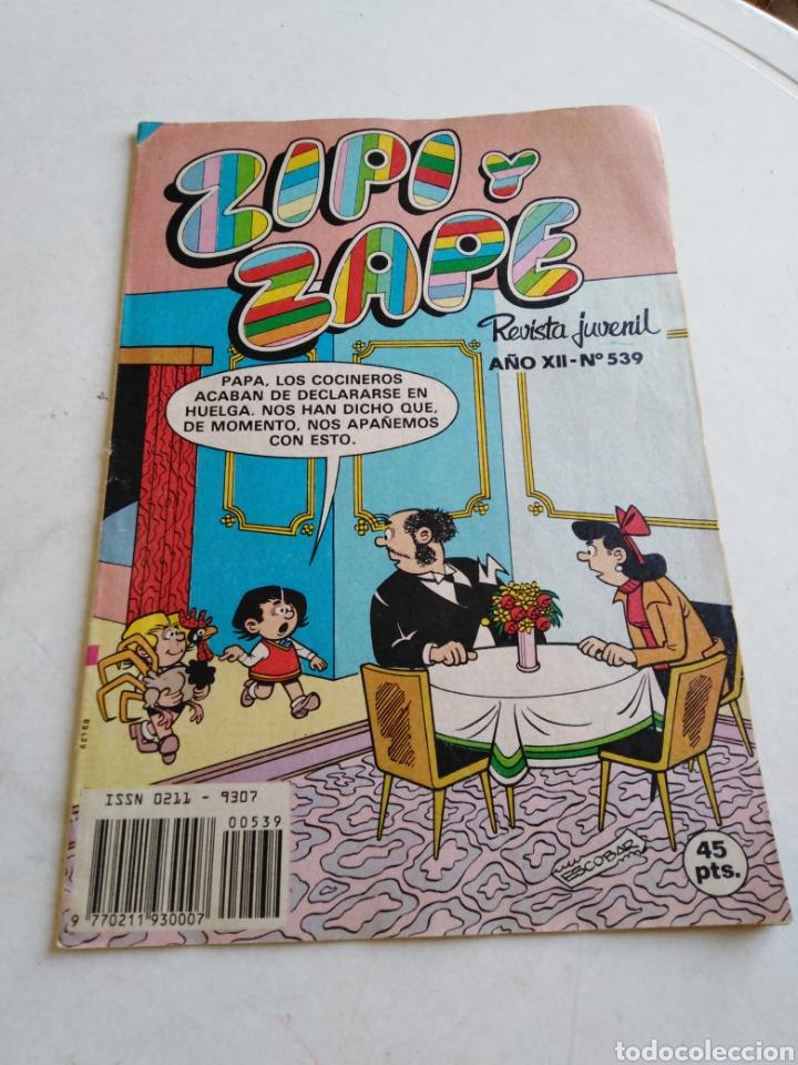 Tebeos: Lote de 9 cómic zipi y zape ( especiales y normales ) - Foto 8 - 214428531