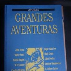 Tebeos: GRANDES AVENTURAS TOMO 2 COMPLETO, 25 FASCÍCULOS SEPARADOS , SIN ENCUADERNAR, EL PERIÓDICO. Lote 214459080