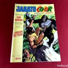 Tebeos: JABATO COLOR Nº 5 -AÑO I-EXCELENTE ESTADO- LEER DESCRIPICION. Lote 214663543