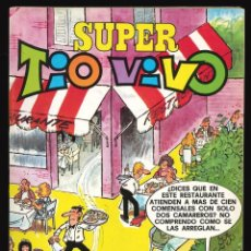 Livros de Banda Desenhada: SUPER TÍO VIVO - BRUGUERA / NÚMERO 94. Lote 214763076