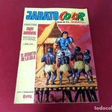 Tebeos: JABATO COLOR Nº 69 -AÑO I I I -EXCELENTE ESTADO. Lote 214783405