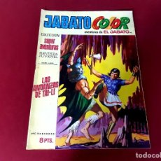 Tebeos: JABATO COLOR Nº 95 -AÑO I I I -EXCELENTE ESTADO. Lote 214784696