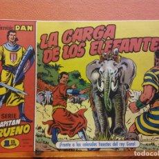 BDs: LA CARGA DE LOS ELEFANTES. Nº7. SERIE CAPITAN TRUENO. COLECCIÓN DAN. EDITORIAL BRUGUERA. Lote 214813658