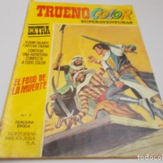 Tebeos: TRUENO COLOR Nº 2 TERCERA ÉPOCA. Lote 215277435