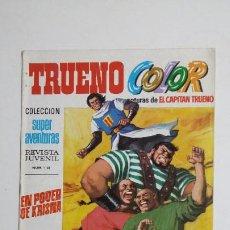 Livros de Banda Desenhada: TRUENO COLOR. Nº 29. AÑO I. PODER DE KRISNA. COLECCION SUPER AVENTURAS CAPITAN TRUENO 1181 TDKC72. Lote 215609226