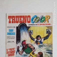 Livros de Banda Desenhada: TRUENO COLOR. Nº 64. AÑO VI EL PULPO DESDENMASCARADO. SUPER AVENTURAS CAPITAN TRUENO 1739 TDKC72. Lote 215609560