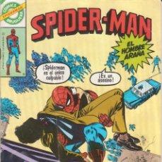 Tebeos: CÓMIC MARVEL ` SPIDERMAN ´ Nº 69 ED. BRUGUERA S.H.239 COLOR 1982. Lote 215832498
