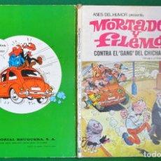Tebeos: ASES DEL HUMOR BRUGUERA 1ª EDICIÓN - CONTRA EL GANG DEL CHICHARRÓN 1 - VERDE. Lote 216376446