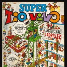 Giornalini: SUPER TÍO VIVO - BRUGUERA / NÚMERO 16. Lote 216418713