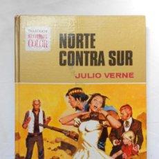 Tebeos: COLECCIÓN HOSTORIAS COLOR Nº 12, NORTE CONTRA SUR, JULIO VERNE, EDITORIAL BRUGUERA. Lote 216441055