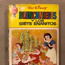 Tebeos: BLANCANIEVES Y LOS SIETE ENANITOS (WALT DISNEY). COLECCIÓN CINELANDIA N° 8 BRUGUERA. Lote 216982422