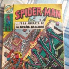 Tebeos: SPIDERMAN.COMO SE VE. Lote 217521671