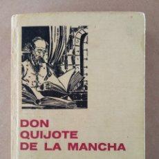 Tebeos: DON QUIJOTE DE LA MANCHA (BRUGUERA, 1975). COLECCIÓN HISTORIAS SELECCIÓN/SERIE CLÁSICOS JUVENILES.. Lote 217787556