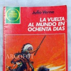 Tebeos: JOYAS LITERARIAS JUVENILES - LA VUELTA AL MUNDO EN OCHENTA DÍAS - JULIO VERNE - 1984. Lote 218138332