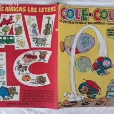 Tebeos: COLE COLE BRUGUERA 1ª ETAPA AÑO 1975 Nº 2 JAN AUTOR DE SUPER LOPEZ. Lote 218159332