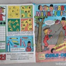 Tebeos: COLE COLE BRUGUERA 1ª ETAPA AÑO 1977 Nº 59. Lote 218160491