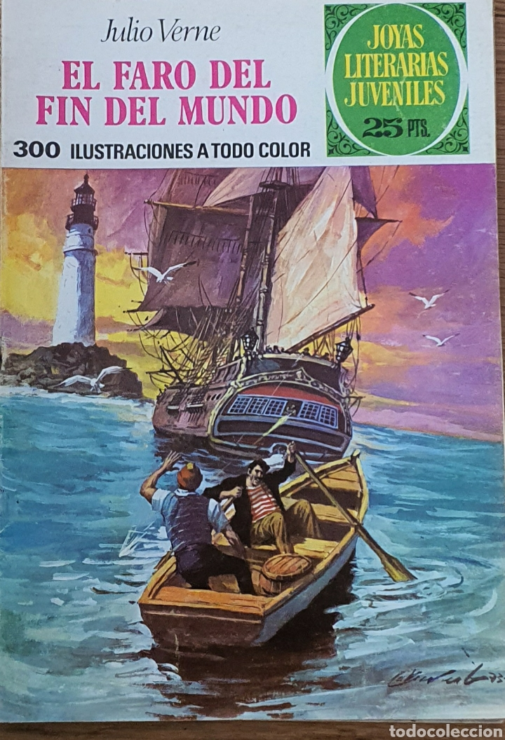 91 EL FARO DEL FIN DEL MUNDO (Tebeos y Comics - Bruguera - Joyas Literarias)