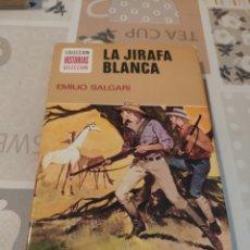 Tebeos: COLECCIÓN HISTORIAS SELECCIÓN N° 14: LA JIRAFA BLANCA (EMILIO SALGARI) (BRUGUERA). Lote 218271530