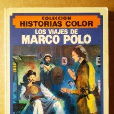 Tebeos: LOS VIAJES DE MARCO POLO (BRUGUERA HISTORIAS COLOR N°1, 1983).. Lote 218271968