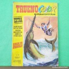 Tebeos: CAPITAN TRUENO COLOR - SUPERAVENTURAS EXTRA Nº 23 - BRUGUERA. Lote 218665380