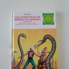 Tebeos: NÚMERO 16 JOYAS LITERARIAS JUVENILES EDITORIAL PLANETA EDICIÓN 2009. Lote 218999922