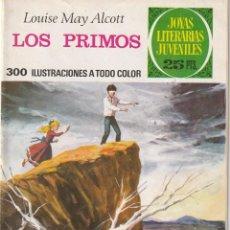 Tebeos: LOS PRIMOS LOUISE MAY ALCOTT 168 JOYAS LIERARIAS JUVENILES.1ª EDICIÓN. Lote 219055630