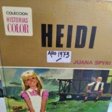 Tebeos: HEIDI..SERIE MUJERCITAS HISTORIAS A COLOR 1973. Lote 219075316
