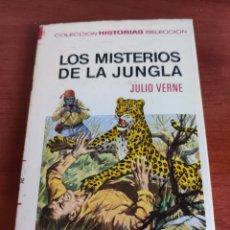 Tebeos: LOS MISTERIOS DE LA JUNGLA JULIO VERNE COLECCIÓN HISTORIAS SELECCIÓN BRUGUERA NÚMERO 13. Lote 219186131