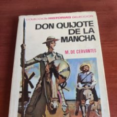 Tebeos: DON QUIJOTE DE LA MANCHA M. DE CERVANTES COLECCIÓN HISTORIAS SELECCIÓN BRUGUERA NÚMERO 12. Lote 219192106