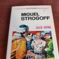 Tebeos: MIGUEL STROGOFF JULIO VERNE COLECCIÓN HISTORIAS SELECCIÓN BRUGUERA NÚMERO 2. Lote 219192776