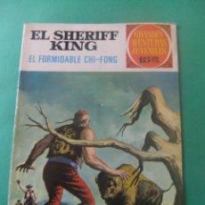 Tebeos: GRANDES AVENTURAS JUVENILES Nº 26 EL SHERIFF KING EL FORMIDABLE CHI-FONG BRUGUERA. Lote 219210925