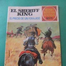 Tebeos: GRANDES AVENTURAS JUVENILES Nº 43 EL SHERIFF KING EL PRECIO DE UN FORAJIDO BRUGUERA. Lote 219211093
