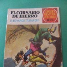 Tebeos: GRANDES AVENTURAS JUVENILES Nº 37 EL CORSARIO DE HIERRO EL BOYARDO TAMAROFF BRUGUERA. Lote 219211297