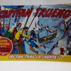 Tebeos: TEBEO DEL CAPITAN TRUENO Nº391 DE 1964. Lote 219375711