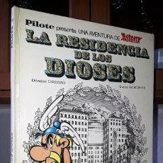 Tebeos: COMIC ASTÉRIX: LA RESIDENCIA DE LOS DIOSES (PILOTE). Lote 219723230