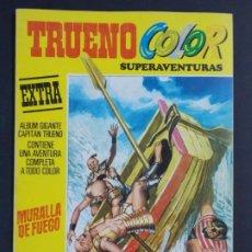 """Tebeos: TRUENO COLOR EXTRA - 2ª EPOCA Nº 8, """"MURALLA DE FUEGO"""", ALBUM AMARILLO, 1976 ...L2064. Lote 219810631"""