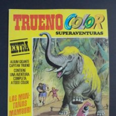 "Tebeos: TRUENO COLOR EXTRA - 2ª EPOCA Nº 21, ""LAS MONTAÑAS MAMBURI"", ALBUM AMARILLO, 1977 ...L2071. Lote 219812586"