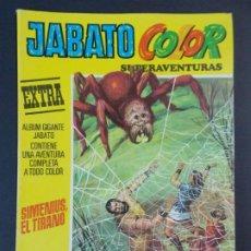 "Tebeos: JABATO COLOR EXTRA - 2ª EPOCA Nº 36, ""SIMENIUS, EL TIRANO"", ALBUM AMARILLO, 1977 ...L2083. Lote 219817717"